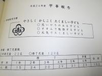DSCF4234
