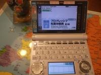 DSCF4473